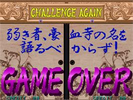 Game Over Screen for Gouketsuji Ichizoku 2.