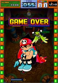 Game Over Screen for Gunbarich.