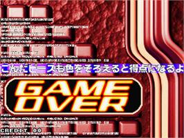 Game Over Screen for Guts'n.