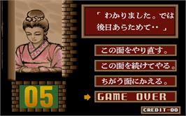 Game Over Screen for Hasamu.