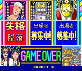 Game Over Screen for Hayaoshi Quiz Ouza Ketteisen - The King Of Quiz.