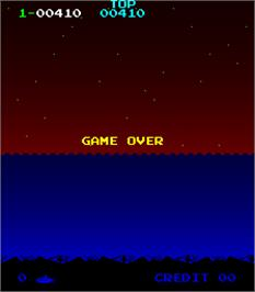 Game Over Screen for HeliFire.