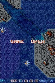 Game Over Screen for Image Fight.