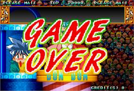 Game Over Screen for Karaoke Quiz Intro Don Don!.