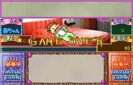 Game Over Screen for Kosodate Quiz My Angel.