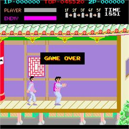 Game Over Screen for Kung-Fu Master.