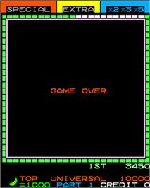 Game Over Screen for Lady Bug.