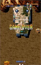 Game Over Screen for Macross Plus.