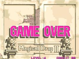 Game Over Screen for Magical Drop II.