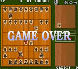 Game Over Screen for Mayjinsen 2.