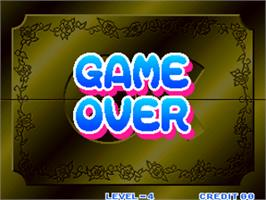 Game Over Screen for Money Puzzle Exchanger / Money Idol Exchanger.