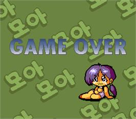 Game Over Screen for More More Plus.
