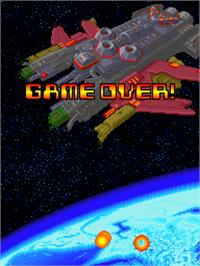 Game Over Screen for Omega Fighter.