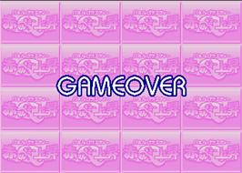 Game Over Screen for Panel & Variety Akamaru Q Jousyou Dont-R.
