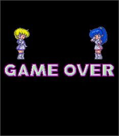 Game Over Screen for Plus Alpha.