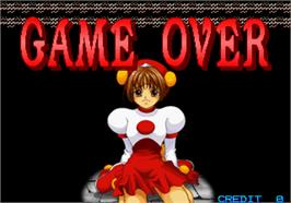 Game Over Screen for Princess Clara Daisakusen.