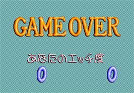 Game Over Screen for Quiz.