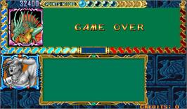 Game Over Screen for Quiz & Dragons: Capcom Quiz Game.