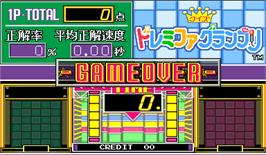 Game Over Screen for Quiz Do Re Mi Fa Grand Prix.