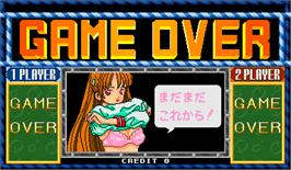 Game Over Screen for Quiz Gakuen Paradise.