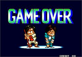 Game Over Screen for Quiz Meitantei Neo & Geo - Quiz Daisousa Sen part 2.
