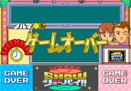 Game Over Screen for Quiz Sekai wa SHOW by shobai.