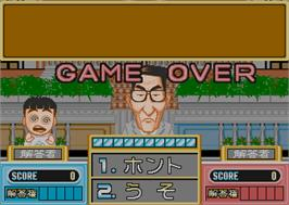 Game Over Screen for Quiz TV Gassyuukoku Q&Q.