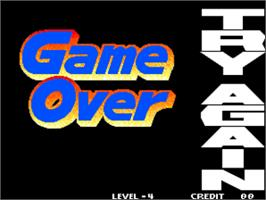 Game Over Screen for Real Bout Fatal Fury Special / Real Bout Garou Densetsu Special.