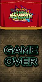 Game Over Screen for Rock'n MegaSession.