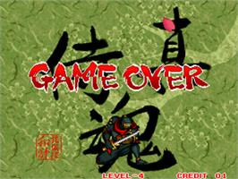 Game Over Screen for Samurai Shodown II / Shin Samurai Spirits - Haohmaru jigokuhen.