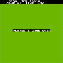 Game Over Screen for Scrum Try.