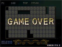 Game Over Screen for Shanghai - The Great Wall / Shanghai Triple Threat.