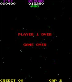 Game Over Screen for Space Dragon.