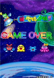 Game Over Screen for Space Invaders '95: The Attack Of Lunar Loonies.