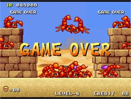 Game Over Screen for Spin Master / Miracle Adventure.