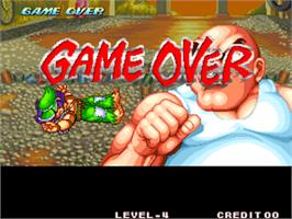 Game Over Screen for Super Dodge Ball / Kunio no Nekketsu Toukyuu Densetsu.