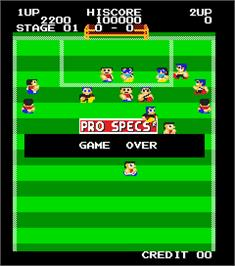 Game Over Screen for Super Free Kick.