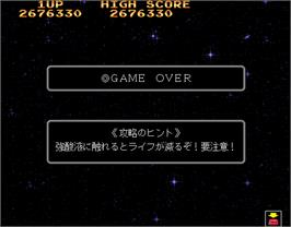 Game Over Screen for Syvalion.