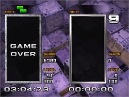 Game Over Screen for Tetris the Absolute The Grand Master 2.