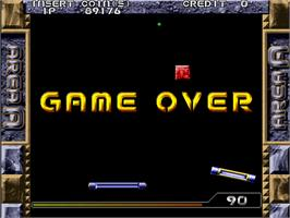 Game Over Screen for The Block Kuzushi.