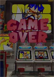 Game Over Screen for The Game Paradise - Master of Shooting! / Game Tengoku - The Game Paradise.