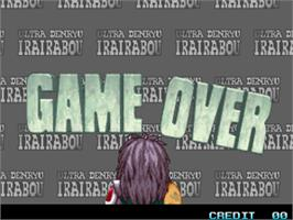 Game Over Screen for The Irritating Maze / Ultra Denryu Iraira Bou.