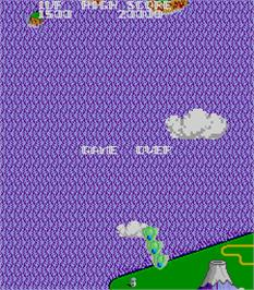 Game Over Screen for TwinBee.