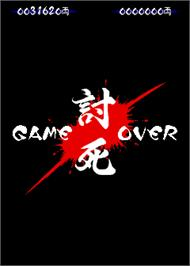 Game Over Screen for Vasara.