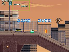 Game Over Screen for Wolf Fang -Kuhga 2001-.