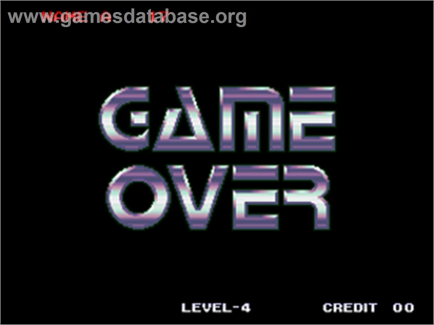 Galaxy Fight - Universal Warriors - Arcade - Artwork - Game Over Screen