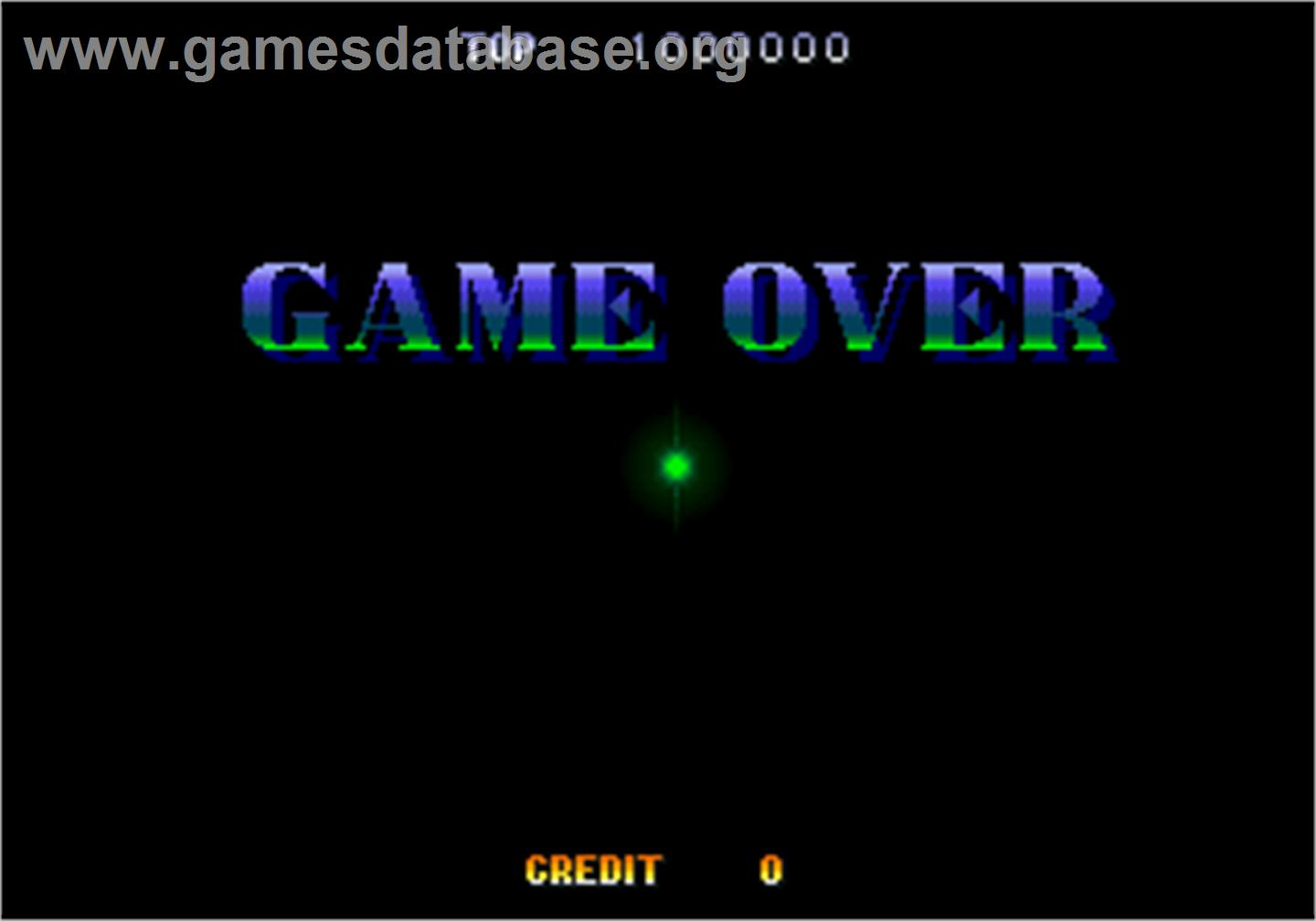 Guardian Force - Arcade - Artwork - Game Over Screen