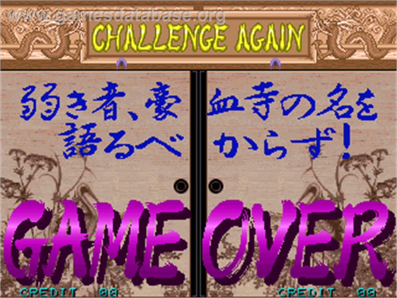 Power Instinct 2 - Arcade - Games Database