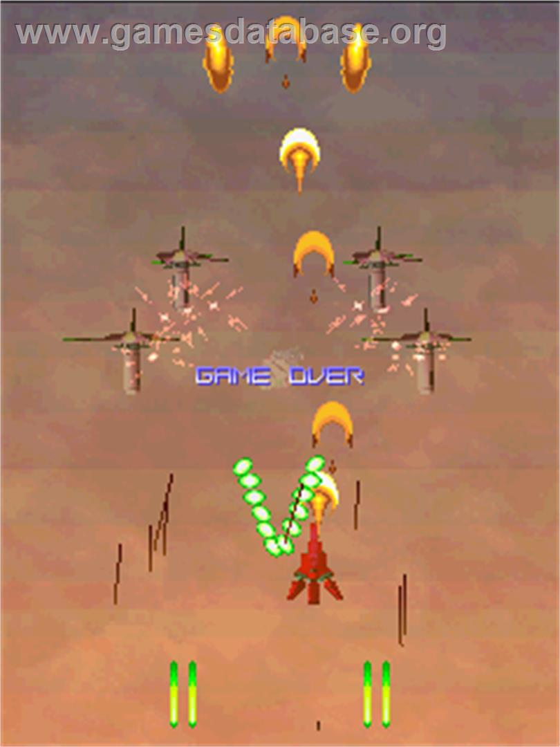 Psyvariar -Revision- - Arcade - Artwork - Game Over Screen