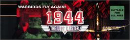 Arcade Cabinet Marquee for 1944: The Loop Master.